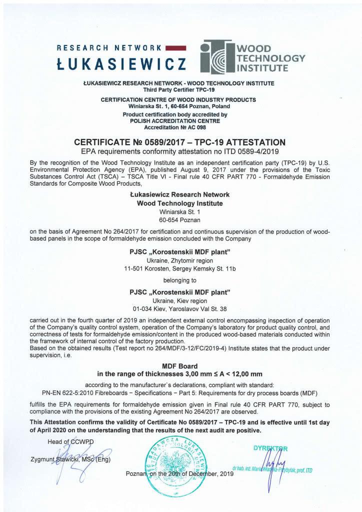 CERTIFICATE No 0589 2017
