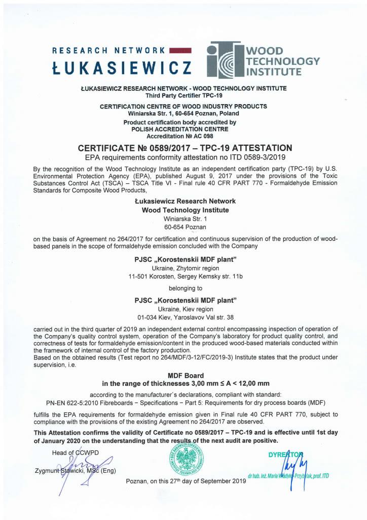 CERTYFICATE_3-12