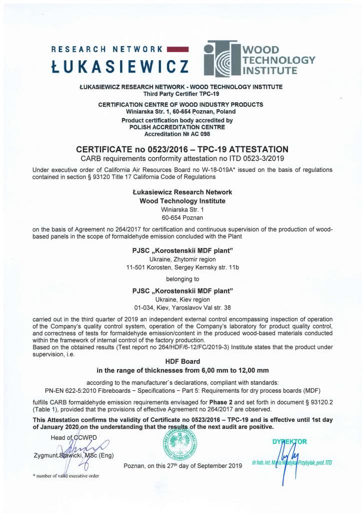 CERTYFICATE_HDF (2)