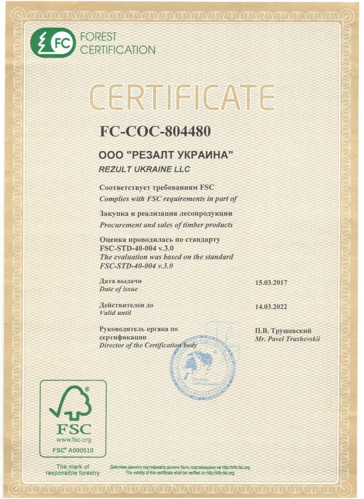 FSC certificate_Rezult_рев.1