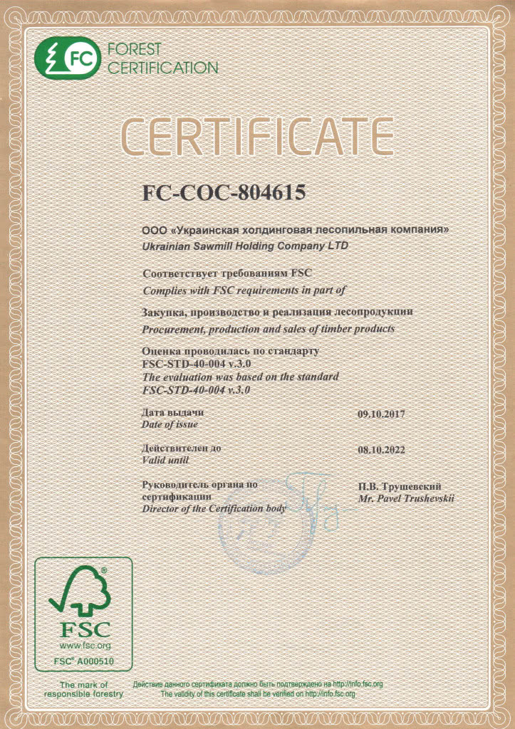 Forest Certification USHC LTD